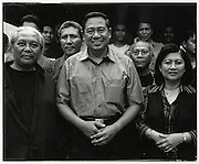 Soon to be President of Indonesia Susilio Bambang Yudhoyono with wife Kristiani Herwati and supporters - Jakarta Indonesia August 17 2004
