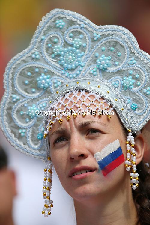 A female fan of Russia