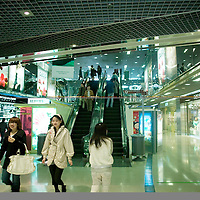 BEIJING, MARCH 21, 2008 :   the Oriental Plaza shopping mall .