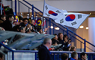 Supporters from South Korea while the Men's 1500 Meters on day one of the 2013 ISU Short Track Speed Skating Junior World Championships at Torwar Ice Hall on February 22, 2013 in Warsaw, Poland...Poland, Warsaw, February 22, 2013...Picture also available in RAW (NEF) or TIFF format on special request...For editorial use only. Any commercial or promotional use requires permission...Photo by © Adam Nurkiewicz / Mediasport