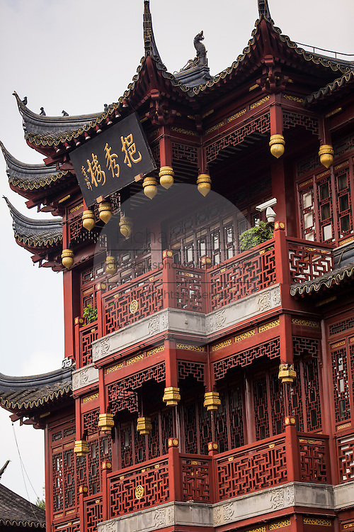 View of a traditional Chinese building in Yu Yuan bazaar Shanghai, China