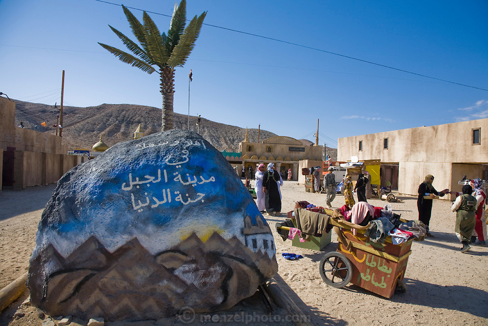 Inside the fabricated village of Medina Jabal at Fort Irwin, California. The village is used for training soldiers about to deploy to Iraq.
