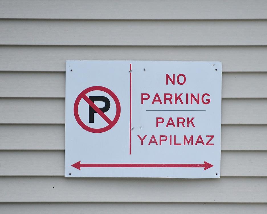 A bilingual no parking sign at the entrance to Fetullah Gulen's Pocono Mountain compound Saturday, July 16th, 2016 in Saylorsburg, Pennsylvania.