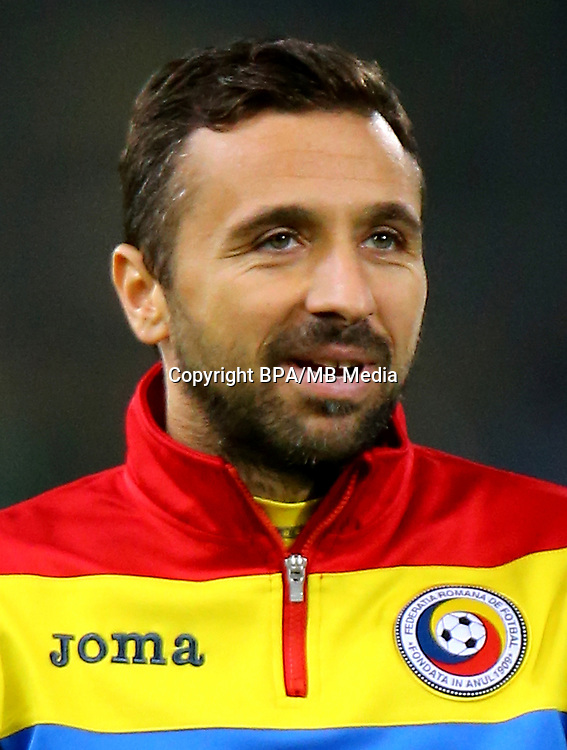 Uefa - World Cup Fifa Russia 2018 Qualifier / <br /> Romania National Team - Preview Set - <br /> Lucian Sanmartean