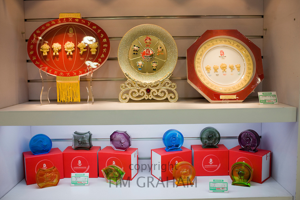 2008 Olympic Games Fuwa mascots plates and paperweights, souvenir shop, Wangfujing Street, China