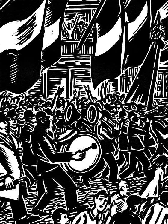 A black / white drawing of a fanfare that accompanies a procession