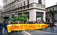 Roma Maggio 2004.Manifestazione degli operai della Fiat di Melfi..Demonstration of workers at Fiat Melfi .The banners reads: we are all workers of Melfi