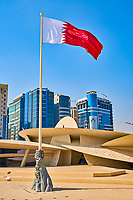 Doha ,Qatar -December 26 , 2019 : national museum of Qatar the desert rose building made by french architect Jean Nouvel