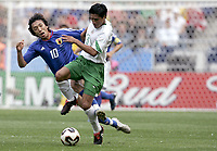 FOOTBALL - CONFEDERATIONS CUP 2005 - GROUP B - JAPAN v MEXICO - 16/06/2005 -RICARDO OSORIO (MEX) / SHUNSUKE NAKAMURA (JAP)  - PHOTO GUY JEFFROY /DIGITALSPORT
