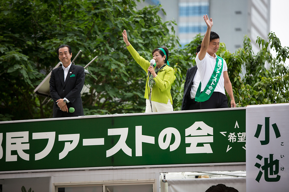 TOKYO, JAPAN - JULY 1: Tokyo Gov. Yuriko Koike, center, who also heads the Tokyo Citizens First party, delivers her speech to voters from atop of a campaign van with party's members during election campaign for Tokyo Metropolitan Assembly on July 1, 2017 in Akihabara, Tokyo, Japan. (Photo: Richard Atrero de Guzman/NUR Photo)
