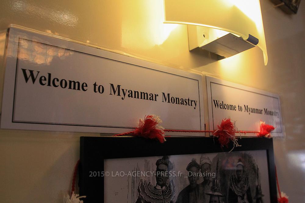 Dans la banlieue-est de Paris, proche de la station l'abbaye sur la T4 à Aulnay-sous-bois, l'unique pagode birmane francilienne, se prépare à la cérémonie de kathinna, à la sortie du carême bouddhisme therravada.