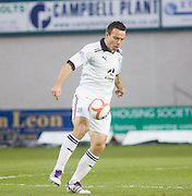Gavin Rae - Ross County v Dundee - Irn Bru Scottish Football League First Division at Victoria Park, Dingwall..- © David Young - .5 Foundry Place - .Monifieth - .DD5 4BB - .Telephone 07765 252616 - .email; davidyoungphoto@gmail.com - .web; www.davidyoungphoto.co.uk