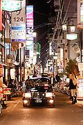 Night streets of Osaka.