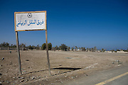Saham, Sultanate of Oman. January 31st 2009.