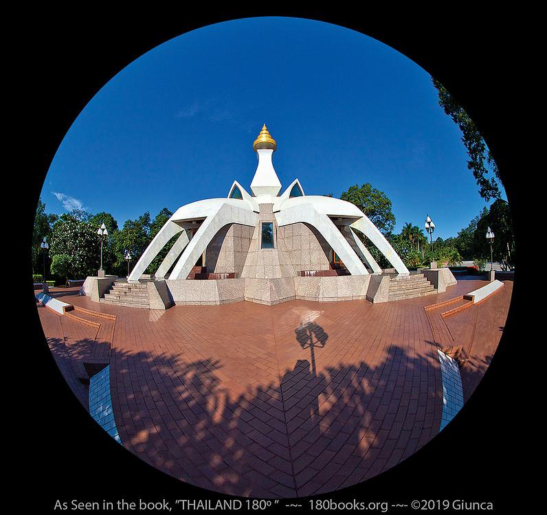 Wat Tham Klong Pen in Nong Bua Lamphu, Thailand