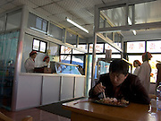 a traditional Chinese restaurant within the walls of the Forbidden City Beijing China
