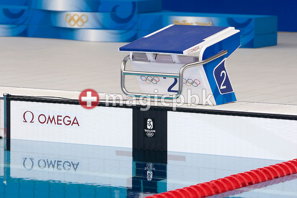 The new Omega starting block at the National Aquatics Center at the Beijing 2008 Olympic Games in Beijing, China, Wednesday, Aug. 13, 2008. (Photo by Patrick B. Kraemer / MAGICPBK)