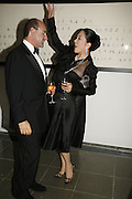 Pierre Rolin and Lady Rothermere, 3rd [annual] FORTUNE Global 500 Gala, Serpentine Gallery. 19 September 2006. ONE TIME USE ONLY - DO NOT ARCHIVE  © Copyright Photograph by Dafydd Jones 66 Stockwell Park Rd. London SW9 0DA Tel 020 7733 0108 www.dafjones.com