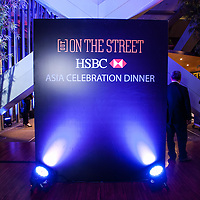 Out On The Street Asia Celebration Dinner supporting LGBT rights at work on October 23, 2013 at HSBC headquarters in Hong Kong, China. Photo by Xaume Olleros / studioEAST