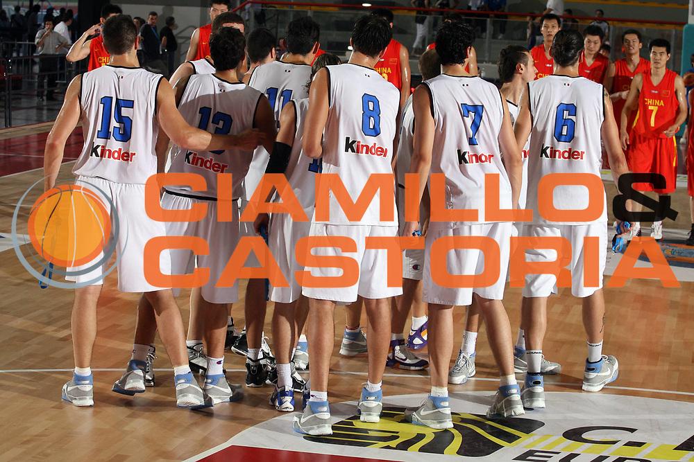 DESCRIZIONE : Osimo Torneo Internazionale Italia-Cina<br /> GIOCATORE : Squadra<br /> SQUADRA : Italia<br /> EVENTO : Osimo Torneo Internazionale<br /> GARA : Italia Cina<br /> DATA : 25/06/2006 <br /> CATEGORIA : Sponsor<br /> SPORT : Pallacanestro <br /> AUTORE : Agenzia Ciamillo-Castoria/G.Ciamillo