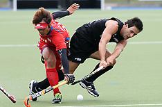 Auckland-Hockey, New Zealand v Korea 2nd test
