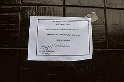 October 1, 2018 - Banks, shops and businesses remain close during a general strike against the 'Jewish Nation-State Law' in Gaza City on October 1, 2018. The Gaza Strip and the West Bank, as well as Palestinian towns inside Israel have held a day of general strike in protest of the recently passed Jewish nation state law in Israel. The strike was called for by Palestinian national and Islamic factions in coordination with the High Follow-Up Committee for Arab Citizens in Israel, who condemn the legislation on the basis that it enshrines inequality among Israel citizens and turns non-Jews citizens in Israel into second-class citizens. The strike was also to protest the Israeli high court order for the residents of the Bedouin village of Khan Al-Ahmar to evacuate their village voluntarily or to face demolition and forced displacement. Monday 1th October 2018 was set by the Israeli authorities as the final deadline for the Khan Al-Ahmar villagers to leave before being forcefully removed from their village (Credit Image: © Ahmad Hasaballah/IMAGESLIVE via ZUMA Wire)