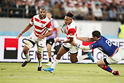 Kotaro MATSUSHIMA (JPN)during the Japan 2019 Rugby World Cup Pool A match between Japan and Russia at the Tokyo Stadium in Tokyo on September 20, 2019.