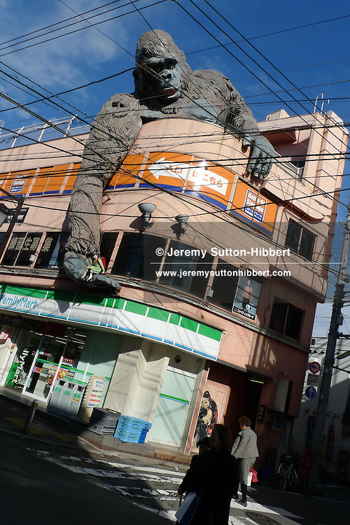 Street scene in Sangenjaya, Tokyo, Japan, Tuesday 23rd November 2010.