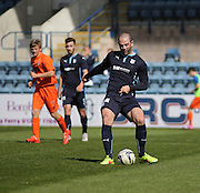 Gary Harkins - Dundee v Kilmarnock, SPFL Under 20s Development League at Dens Park<br /> <br />  - &copy; David Young - www.davidyoungphoto.co.uk - email: davidyoungphoto@gmail.com