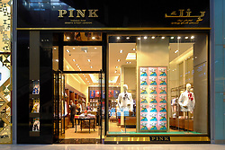 Thomas Pink store in Dubai Mall in Dubai United Arab emirates