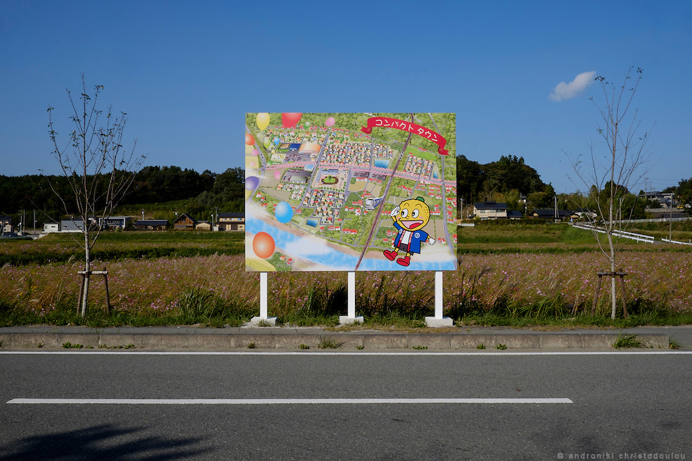 Cheerful poster that was recently placed near the public welfare office in Naraha town that is trying to revive its pre-2011 life.