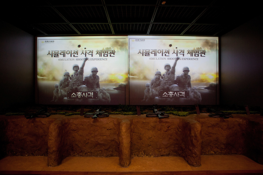 """""""Simulation Shooting Experiences"""" at the War Memorial of Korea in Yongsan-dong, Seoul, South Korea which offers visitors to learn about the wars in which Korea was involved."""