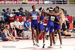 2019 IAAF World Athletics Championships, Doha, Qatar, September 27- October 6, Day 10