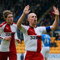 Kenny Miller turns with Josh Windass to face the fans after scoring