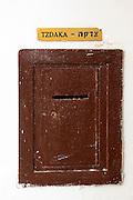 Tzdaka Box (charity box) Jerusalem