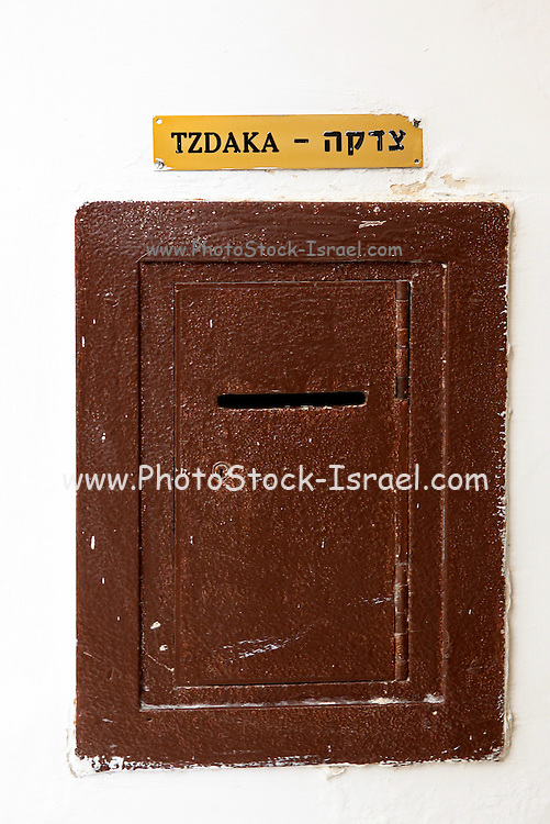 Tzdaka Box (charity box) Jerusalem