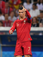 FUSSBALL WM 2018 Vorrunde Gruppe B 15.06.2018 Portugal - Spanien Daumen hoch: Cristiano Ronaldo (Portugal) *** FIFA World Cup 2018 Preliminary Round Group B 15 06 2018 Portugal Spain Thumbs up Cristiano Ronaldo Portugal PUBLICATIONxNOTxINxAUTxSUIxITA