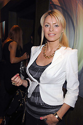 TESS DALY at a party to celebrate the publication of Lisa B's book 'Lifestyle Essentials' held at the Cook Book Cafe, Intercontinental Hotel, Park Lane London on 10th April 2008.<br />