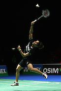 Badminton - Yonex All England 2011