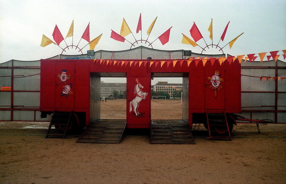 Entrance to a circus at Letna park in Prague.
