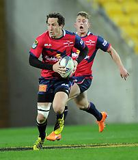 Wellington-Rugby, ITM Cup, Wellington v Tasman