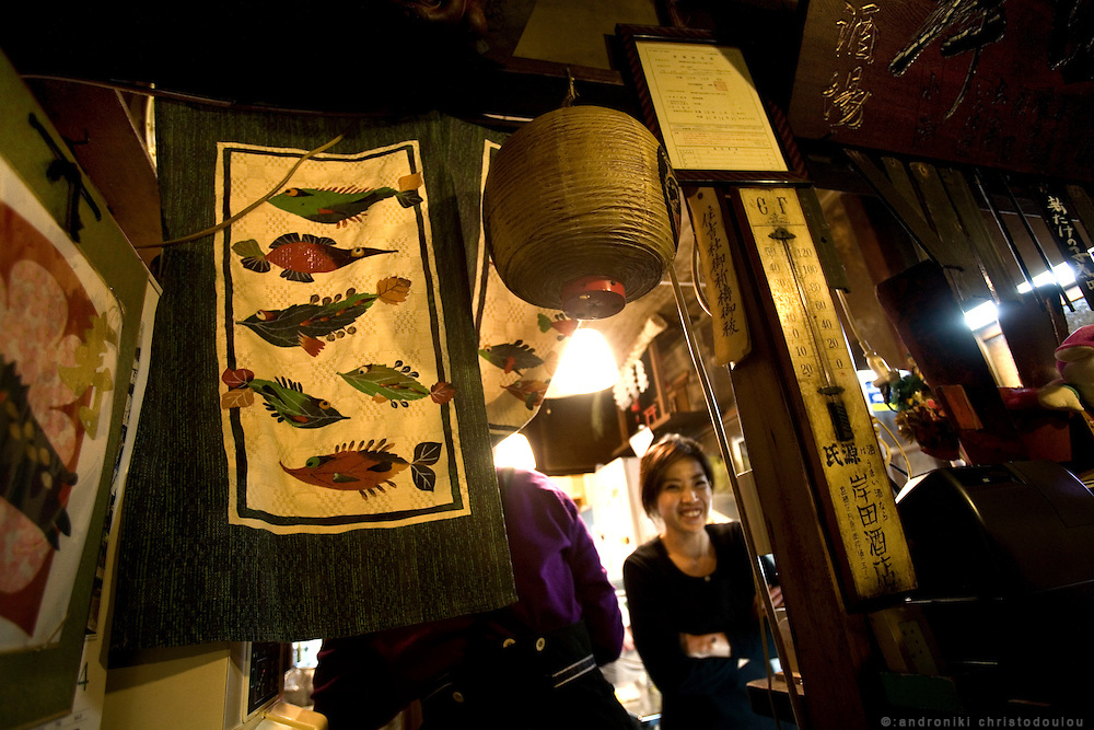 Kishidaya, is an izakaya lokated in Tsukishima