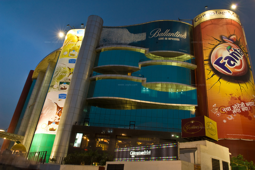 an outside view of the center stage mall in Noida, UP, India