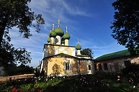 """Morning light bathes one of the churches at the Alekseevski Monastery in Uglich, Russia. As one of Russia's """"Golden Ring"""" cities, Uglich is designated a town of significant cultural importance."""