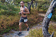 2014 Shawangunk Ridge Trail Run/Hike 32-mile race