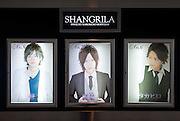 "Photos of hosts and their weekly ranking line the entranceway to Shangrila host Club in Shinjuku, Tokyo, Japan on Nov. 15, 2016. In Japan  ""Host"" refers to young men who work at nightclubs that cater exclusively to women. ROB GILHOOLY PHOTO"