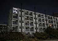 Public housing.  Kinuta, Tokyo, Japan.