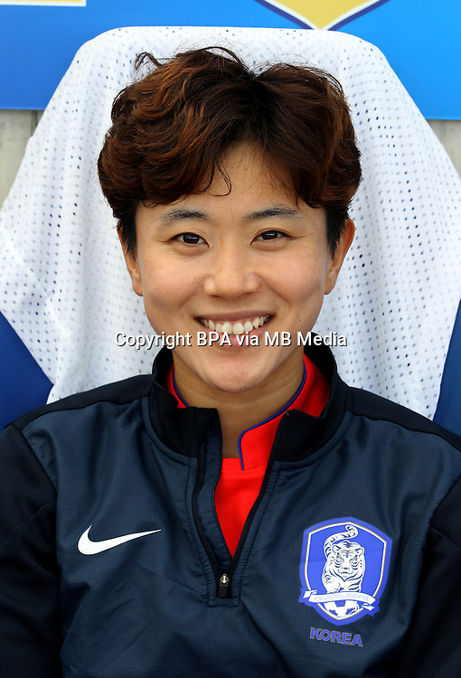 Fifa Womans World Cup Canada 2015 - Preview //<br /> Cyprus Cup 2015 Tournament ( Gsp Stadium Nicosia - Cyprus ) - <br /> South Korea vs Italy 1-2 , Park Heeyoung of South Korea