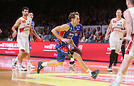 30/01/2016 NBL Adelaide 36ers vs Illawara Hawks at the Titanium Security Arena. Photo by AllStar Photos
