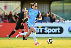 Jill Scott of Manchester City Women - Mandatory by-line: Paul Knight/JMP - 09/05/2017 - FOOTBALL - Stoke Gifford Stadium - Bristol, England - Bristol City Women v Manchester City Women - FA Women's Super League Spring Series